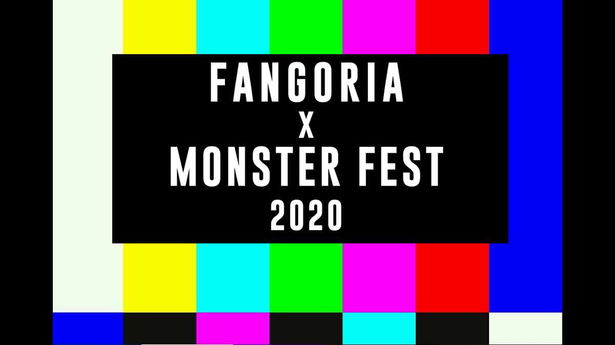 FxMF2020-MFSiteEvent